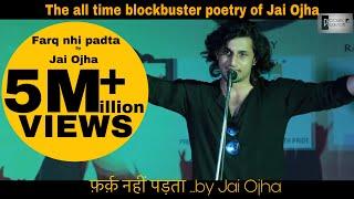 Ab farq nahi padta - Jai ojha    The perfect revenge shayari    Breakup poetry