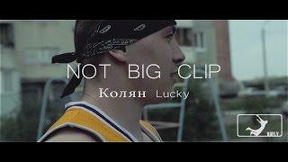 Lucky - not big clip