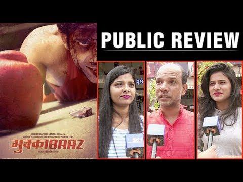Mukkabaaz Movie Public Review | Anurag...
