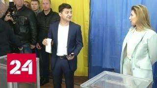 Смотреть видео Зеленского оштрафовали за показ бюллетеня - Россия 24 онлайн