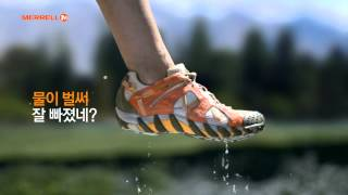 "Video MERRELL WATERPRO MAIPO TVCF 15"" download MP3, 3GP, MP4, WEBM, AVI, FLV Juni 2018"