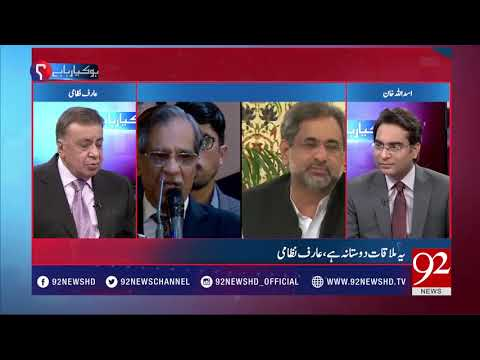 PM Abbasi Meets CJP Nisar In A Surprise Visit To Supreme Court