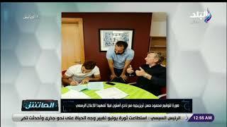 الماتش - أول صورة لتوقيع تريزيجيه عقد انتقاله إلى أستون فيلا