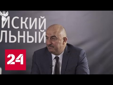 Нужно проявлять себя: Черчесов заявил, что не пригласил бы Кокорина в команду - Россия 24