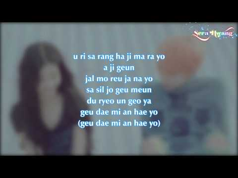 [Easy Lyrics] LET'S NOT FALL IN LOVE - BIGBANG