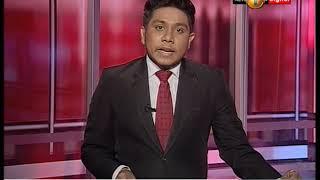 News 1st Prime Time Sinhala News - 10 PM  (17-02-2018)