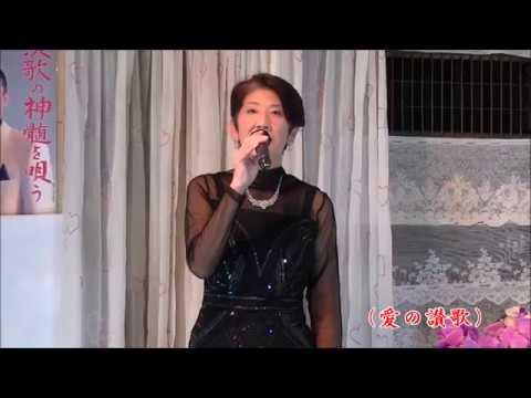 【髙橋礼子】(愛の讃歌)『オン・ステージ』