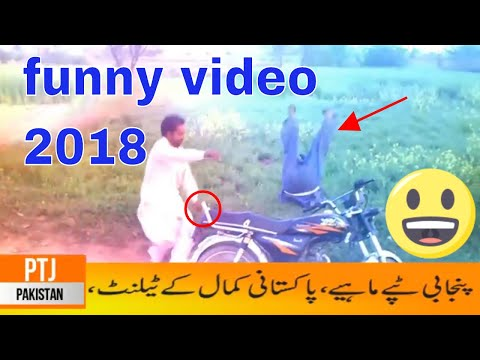 funny videos 2018// funny clips pakistani//very funny //pakistani whatsapp video