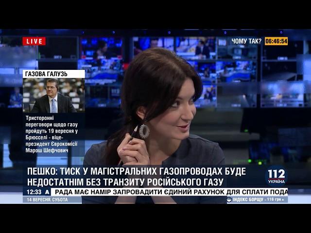 Анатолий Пешко. Давление в магистральных газопроводах будет недостаточным