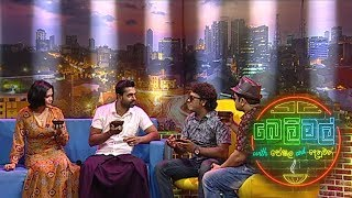 Belimal with Peshala and Denuwan | 06th April 2019 Thumbnail
