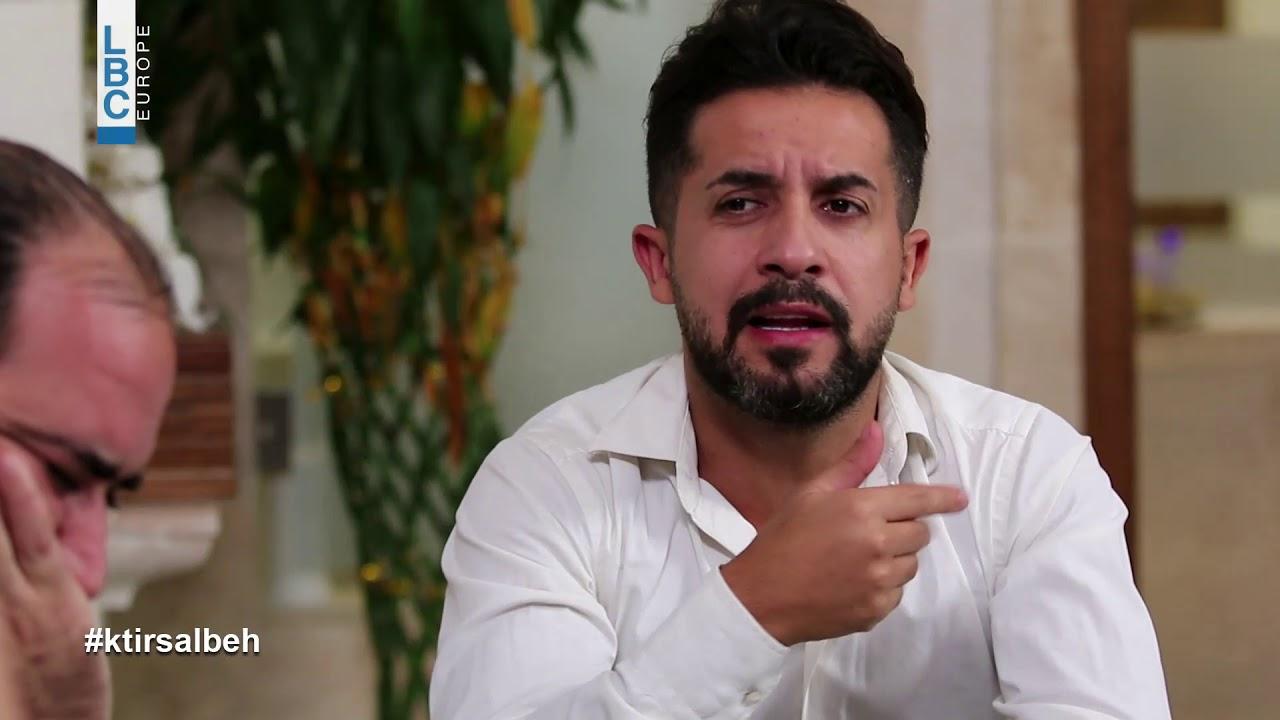 Ktir Salbeh Show   Season 7   Episode 9   أسرع طريقة لخسارة الوزن