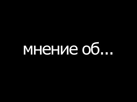 моё мнение о Кирилле Терёшине aka Руки-базуки