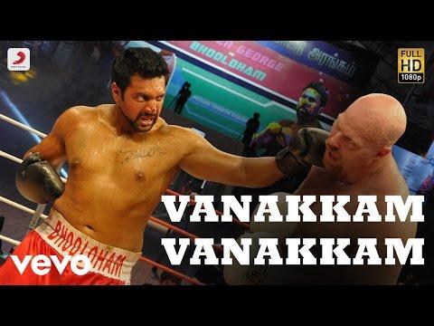 Bhooloham - Vanakkam Vanakkam Video | Jayam Ravi | Srikanth Deva