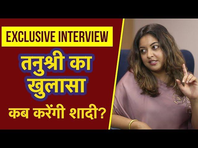 Tanushree Dutta करेंगी शादी? बताया किस Actor के साथ करनी है FILM   Tanushree Dutta Marriage?