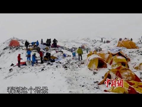 摄影师记录珠峰地震雪崩瞬间 / Cameraman filming avalanche on Mount Everest: It was a Disaster