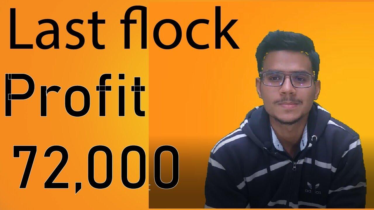 Desi Murgi 3rd Flock info and Profit/Golden Misri Last Flock