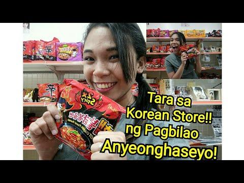 Korean Store in Pagbilao,Quezon Province, Philippines | Tour