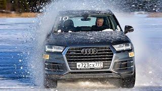 Вся правда о школе вождения Audi + что можно вытворять на гражданской Q7 с приводом quattro   день 2