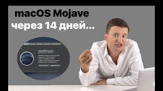 видео iMac после 2 х недель использования