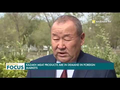 Kazakh meat products are in demand in foreign markets