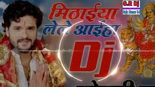 khesari-lal-bhakti-dj-hi-tech-song-jbl-bass-mix2019-dj-raj-kamal-basti-raja-kumar-dj-s-r-dj