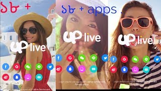 Up Live Apps Review | how to sign up UpLive in Bangla।