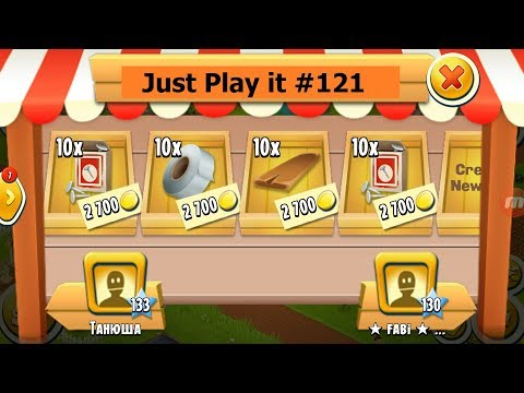 Just Play it #121 | Hay Day Game play