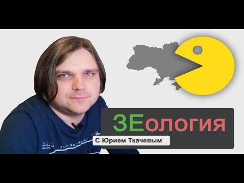 Кто кому Рабинович в украинской Раде