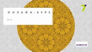 Повышение квалификации: «Новая школа» для учителей в Одесской области