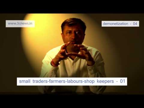 Why everyone hates small trader's income – Demonetization 04