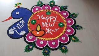 New year rangoli design happy new year rangoli design 2020 New year 2020 rangoli design