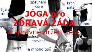 HURÁ! Online kurz JÓGA PRO ZDRAVÁ ZÁDA JE SPUŠTĚN!