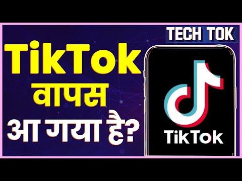 TikTok Ban in India के बाद TikTok Pro Scam App हुआ वायरल  TikTok Ban Reaction  Chinese Apps Ban News
