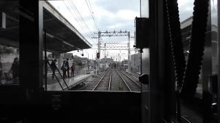 京阪3000系の前面展望(20171230)