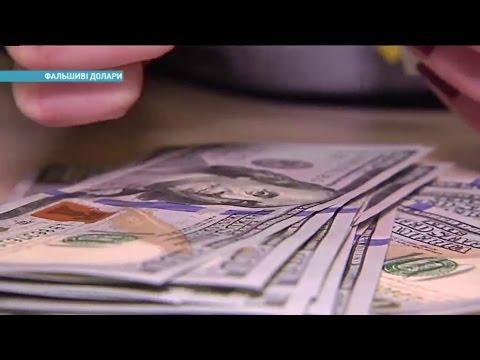 В Мурманске изъяты фальшивые доллары