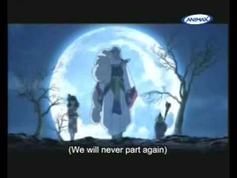 Inuyasha The Final Act Opening English Subtitles Kimi Ga Inai Mirai Song By Do As Infinity