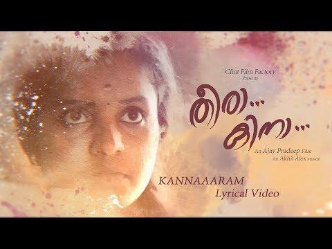 Theera Kina Malayalam Short Film |Kannaram Pothikkalikkum Neeram Lyrical Video song