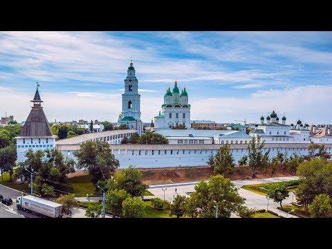 Ciudad de Astrakhan. Астрахань.Россия