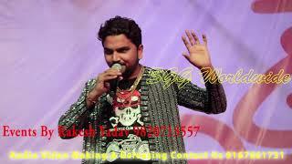 Super Star Gunjan Singh Live Program Mumbai, 2019 New Bhojpuri Stage Show
