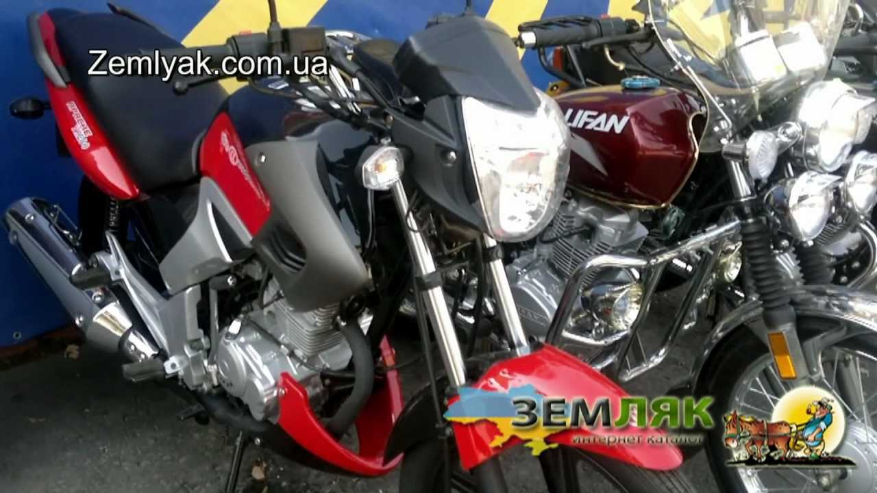 мотоцикл Apache YK 200.mp4