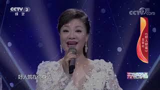 《天天把歌唱》 20201225  CCTV综艺 - YouTube