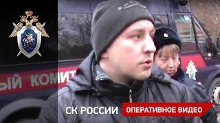 Екатеринбургский маньяк