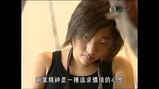 The Pearl Report: Yu Kei Kei
