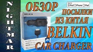Обзор и Распаковка BELKIN Car Charger 2.1A Посылка из Китая. Aliexpress