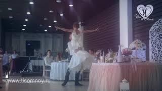 Свадебный танец за 3 урока !!! Простой и красивый танец !!