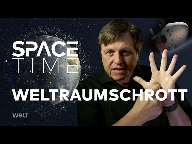 WELTRAUMSCHROTT - Schnell und gefährlich | SPACETIME HD Doku