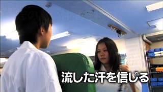 国際空手道連盟極真会館(松井章圭館長)の神奈川県10支部で共同制作し...