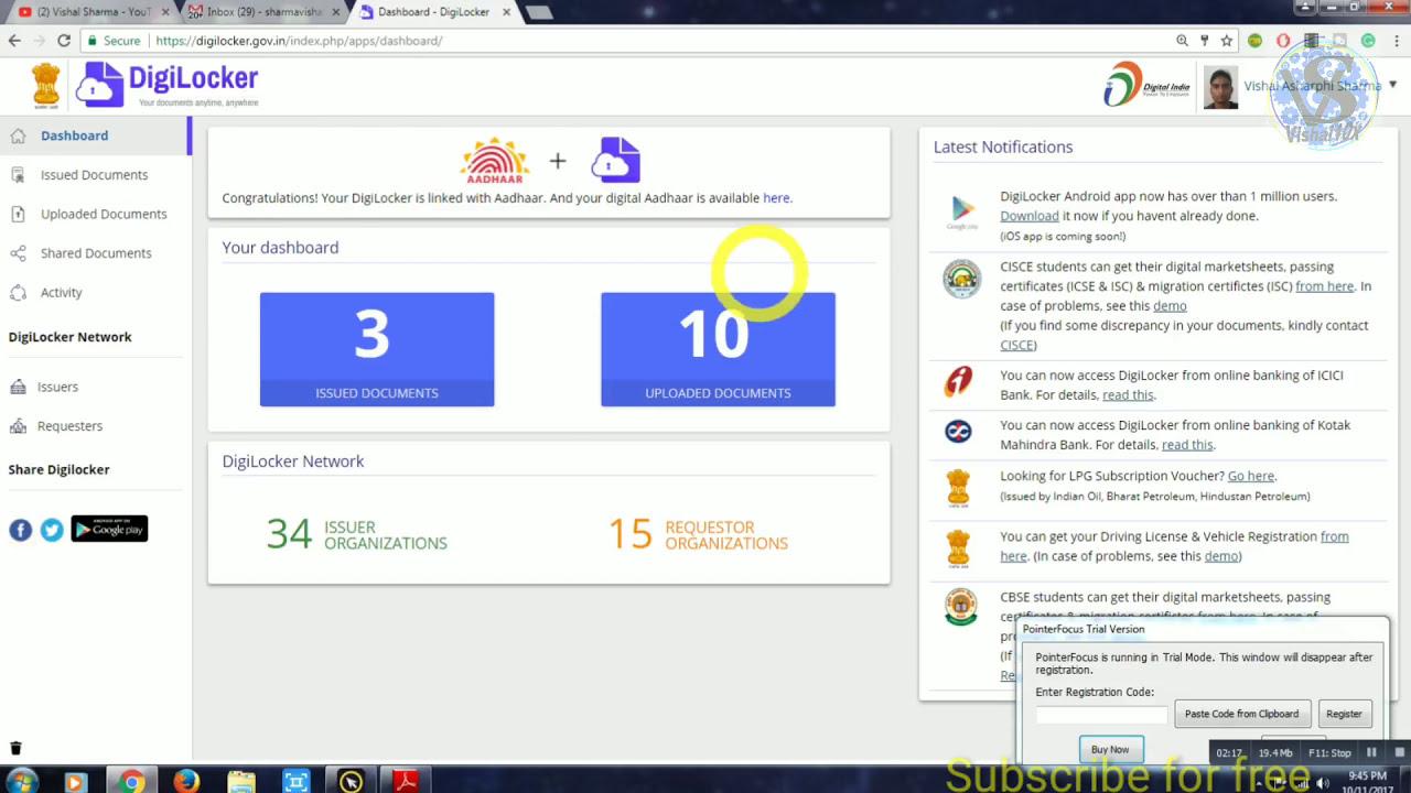 How To Download S S C (10th ) And H S C ( 12th ) Mark Sheet And Certificate  From Digilocker  Vishal Sharma 05:46 HD