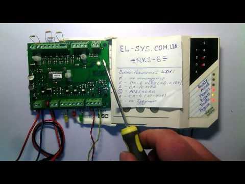 инструкция по программированию са 6 - фото 8