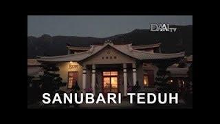 Sanubari Teduh - Menyimpan Niat Baik dan Menyerap Dharma (416) | DAAI TV